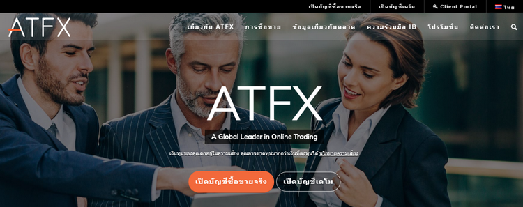 270318 atfx review forex